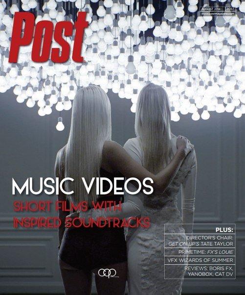 Download POST Magazine August 2014