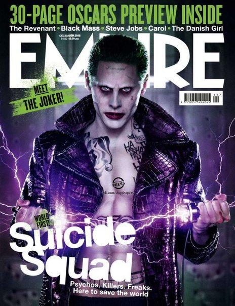 Download Empire - December 2015