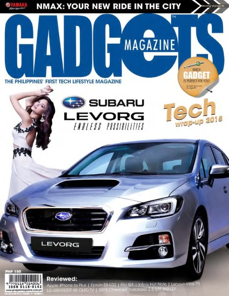Download Gadgets - January 2016 PH