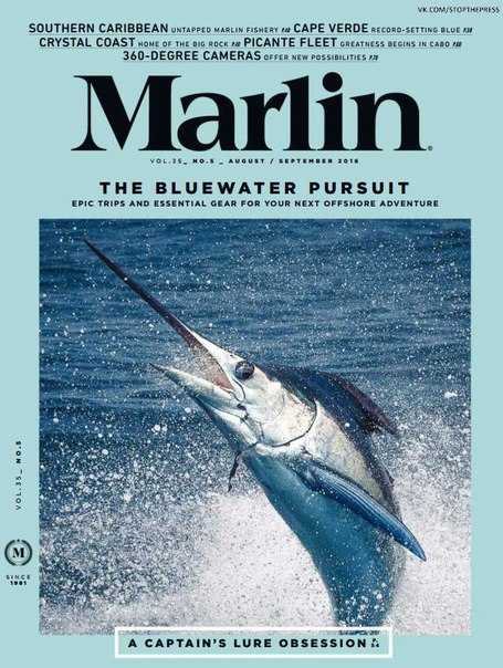Download Marlin - September 2016