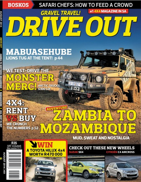 Download Drive Out August 2014