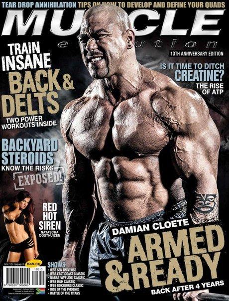Download Muscle Evolution - October 2015 ZA