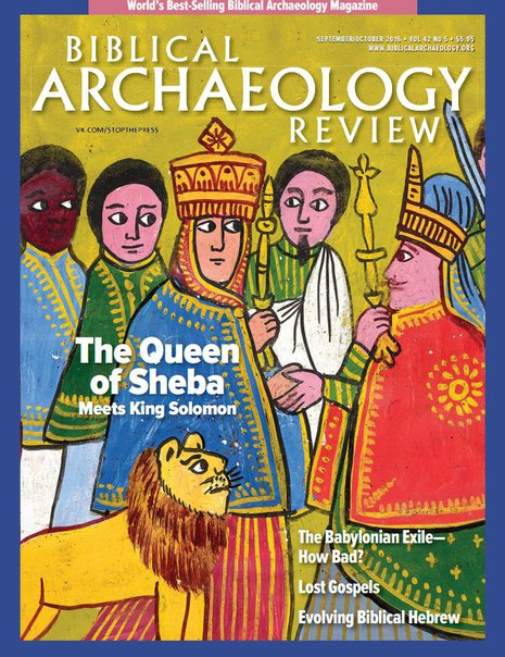 Download Biblical Archaeology Review - September-October 2016