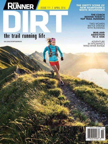 Download Trail Runner - April 2016