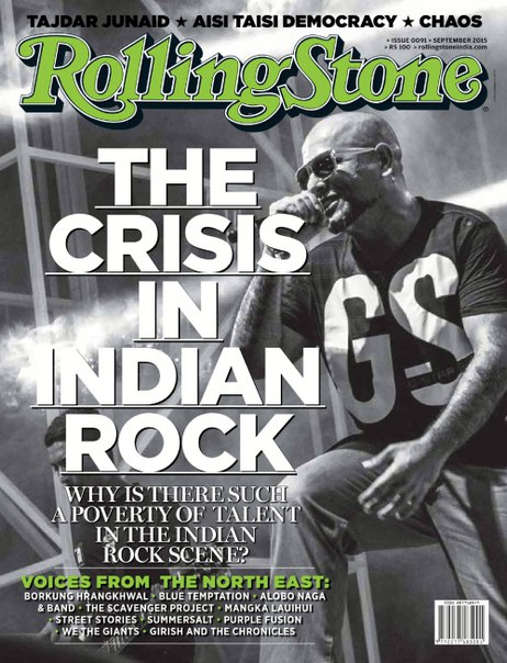 Download Rolling Stone - September 2015 IN