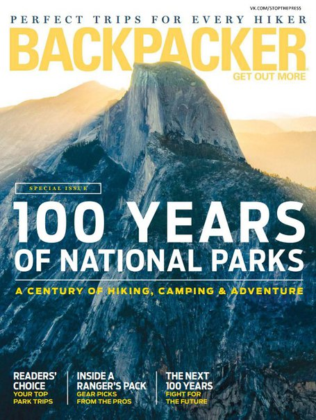 Download Backpacker - August 2016