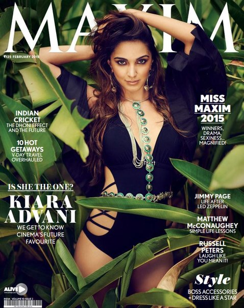 Download Maxim - February 2015 IN