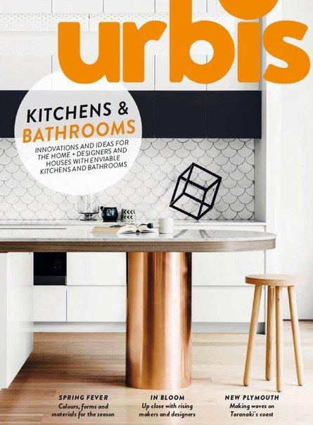 Download Urbis Issue 88 - 2015 NZ