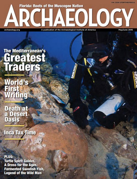 Download Archaeology - June 2016