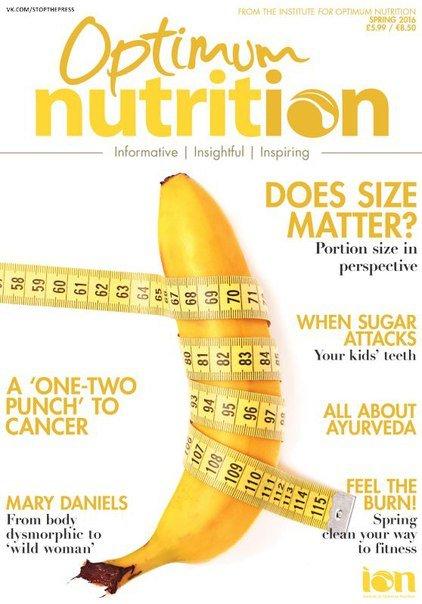 Download Optimum Nutrition Spring 2016