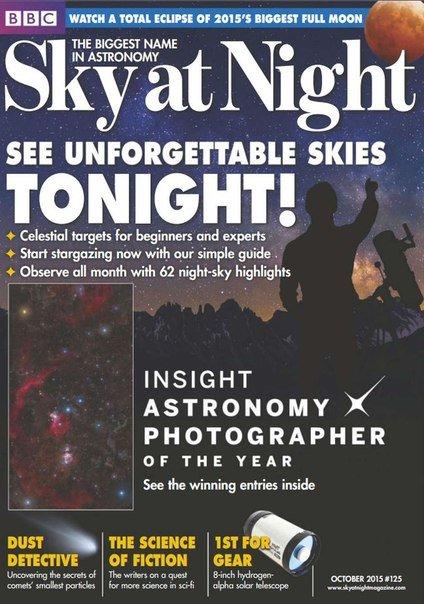 Download Sky at Night - October 2015