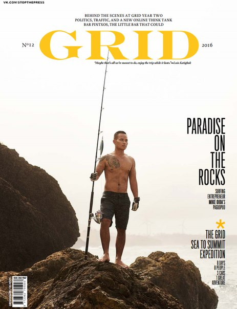 Download GRID - Issue 12 2016