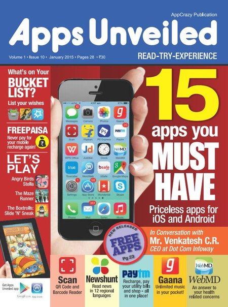 Download Apps Unveiled - January 2015