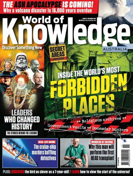 Download World of Knowledge - October 2015