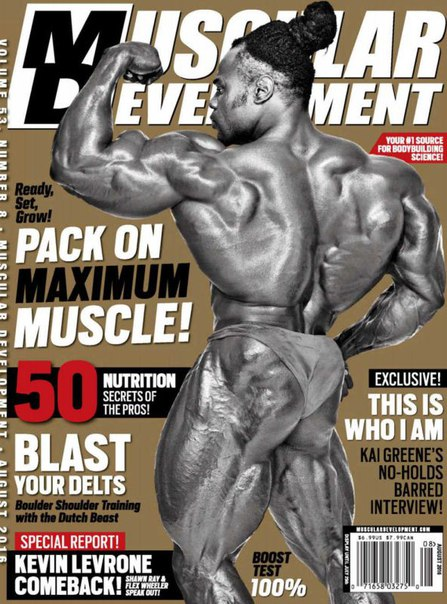Download Muscular Development - August 2016