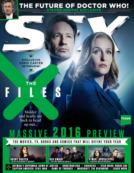 Download SFX - February 2016