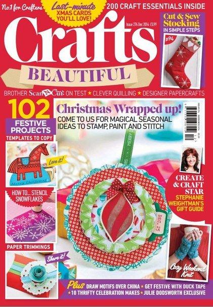 Download Crafts Beautiful - December 2014