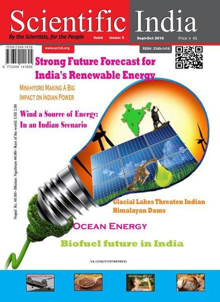 Download Scientific India - September-October 2016