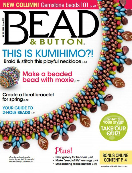 Download Bead & Button 2016-04