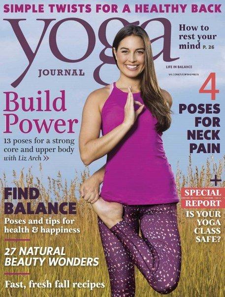 Download Yoga Journal USA - November 2016