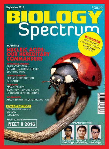 Spectrum Biology – September 2016