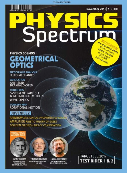 Download Spectrum Physics - November 2016