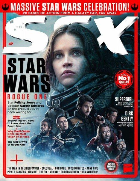 SFX – January 2017