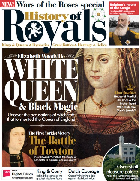 Download History of Royals - December 2016