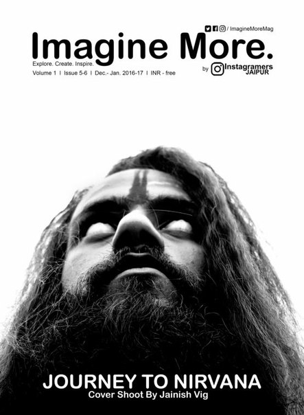 Download Imagine More - December 2016 - January 2017
