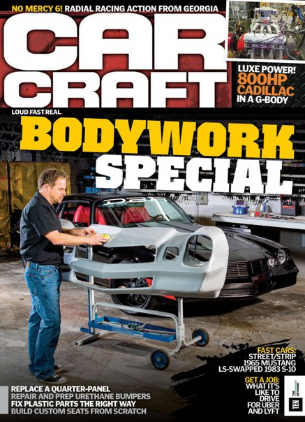 Download Car Craft - April 2016