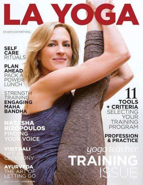 Download La Yoga Ayurveda & Health - December 2016 - January 2017