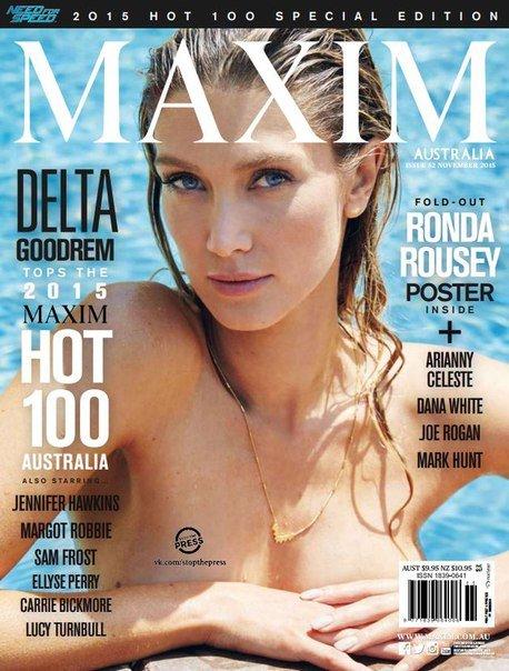 Download Maxim - November 2015 AU
