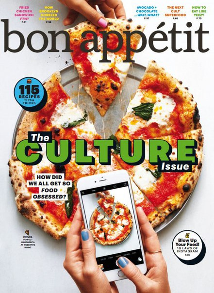 Download Bon Appetit 2016-03