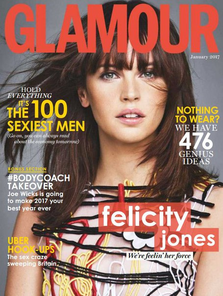 Download Glamour - January 2017 UK