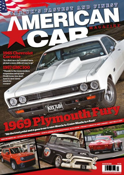 Download American Car - March 2016