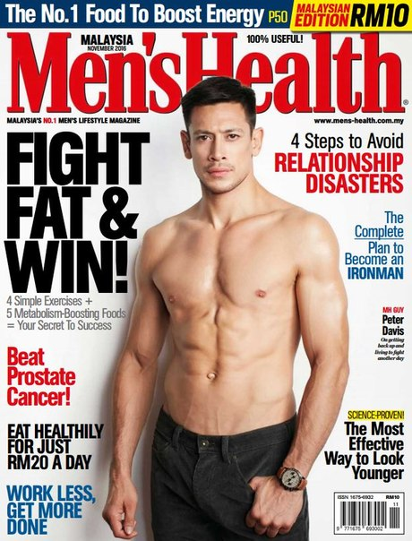 Download Men's Health - November 2016 MY