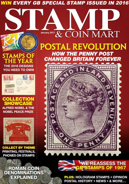 Stamp & Coin Mart – January 2017