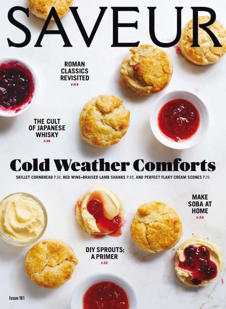 Saveur – March 2016