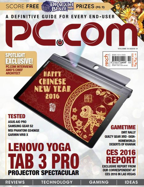 Download PC com – February 2016