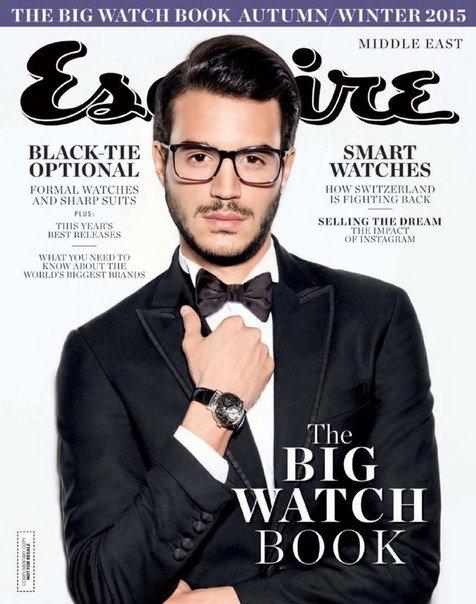 Download Esquire Big Watch Book - Autumn Winter 2015