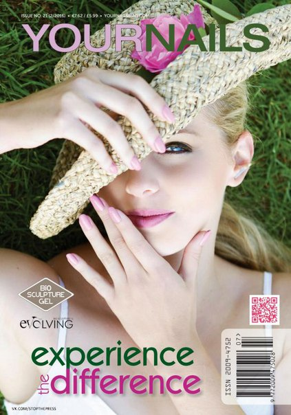 Download Your Nails April 2016