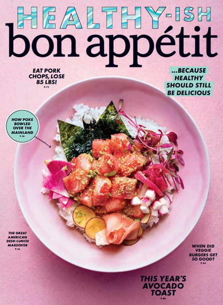 Download Bon Appetit - February 2017