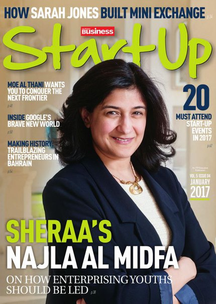 Download StartUp – January 2017