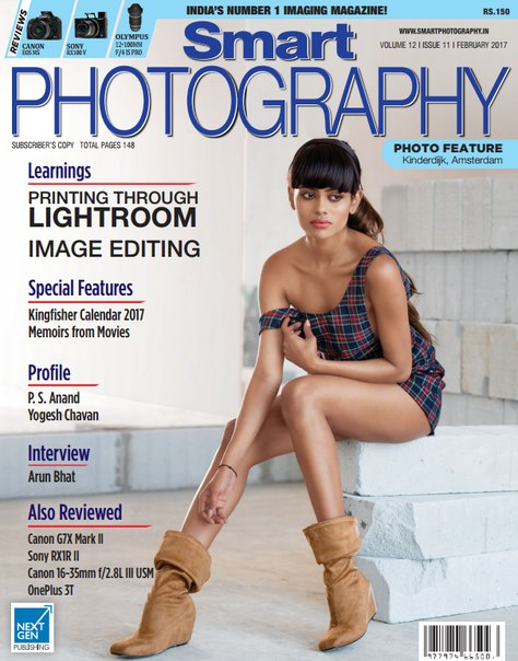 Smart Photography February 2017 Pdf Download Free