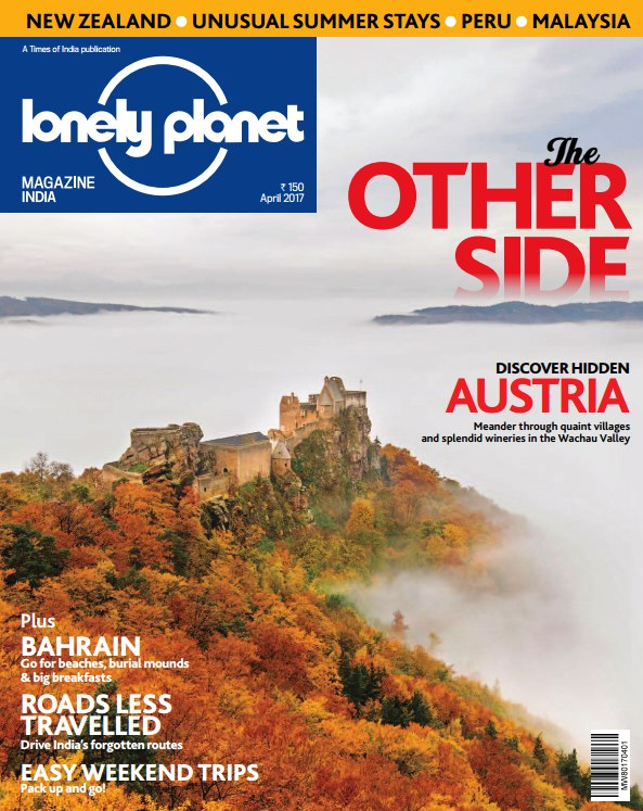 Download lonely planet ringtone