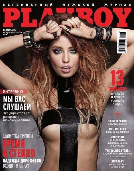 Playmen Dergisi Pdf
