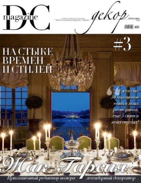 playboy magazine 2016 pdf download