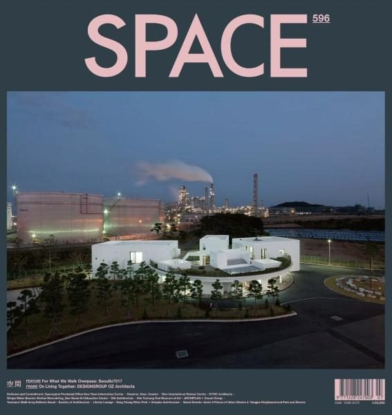 Download Space — Issue 596 — July 2017