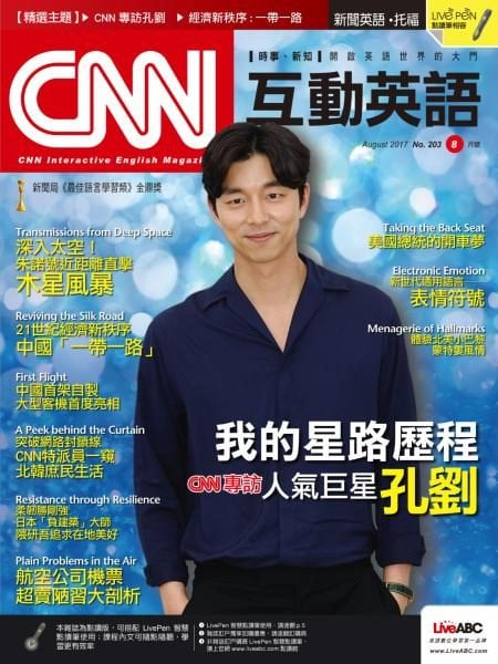 Download CNN — Issue 203 — August 2017