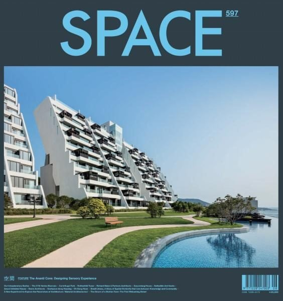 Download Space — Issue 597 — August 2017